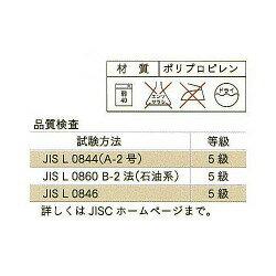 ビーズパールビーズエアーパール8mm30インチ連売り|ビーズ|パーツ|パール|エアーパール|軽量|エアパール|