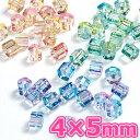 ヴィトライユビーズ ガラス 4×5mm 15個|ビーズ|パーツ|ガラスビーズ|ヴィトライユ|手芸|手作り|アクセサリー|