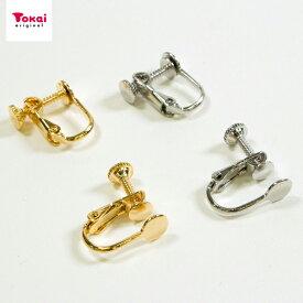 イヤリング金具 貼付ネジバネ 1ペア | ビーズ イヤリング アクセサリー金具 日本製 トーカイ