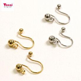 オメガイヤリング金具 カン付 1ペア | ビーズ イヤリング アクセサリー金具 日本製 トーカイ