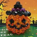 ビーズ 京都・西陣ホビックスキット ハロウィン かぼちゃのキャンディバスケット KCB-811 【メール便可】|ビーズ|キ…