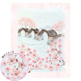ビーズデコール パート15 日本の12か月シリーズ 桜と橋(弥生・3月) BHD-86|キット ビーズキット 簡単 季節物 イベント 桜 トーカイ