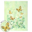 ビーズ ビーズデコール パート15 日本の12か月シリーズ シロツメ草と蝶(卯月・4月) BHD-87 【メール便可】 キット…