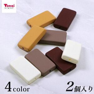 チョコビーズ プラリネ型 2ヶ 約25×14mm | チョコレートビーズ 2個入り チョコレートカラー ちょこれーとからー バレンタインアクセサリー アクリルビーズ あくりるびーず デザインビーズ ミ