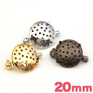 ビーズ 金具 シャワーブローチ 20mm ゴールド・シルバー・アンティークゴールド|ビーズ|金具|シャワーブローチ|アクセサリー|トーカイ|