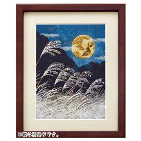 ビーズキット ビーズデコール 日本の四季 ススキと月 BHD68|ビーズ キット 手作り インテリア 日本の四季 デコール MIYUKI