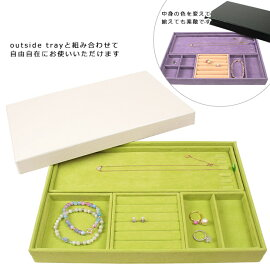 ビーズディスプレイ用品insidetrayネックレス用100×300×22mm|ビーズ|収納|ディズプレイ用品|ネックレス用|トーカイ|