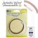 アーティスティックワイヤー フラットワイヤー 3mm アンティークブラス(ガンメタル)| ビーズ 用具 ArtisticWire AW …