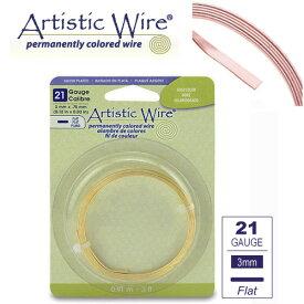 アーティスティックワイヤー フラットワイヤー 3mm ゴールド |ビーズ 用具 ArtisticWire AW ワイヤーワーク フレーミング ブローチ レジンブローチ 枠 フラット レジン すてきにハンド 素敵にハンドメイド