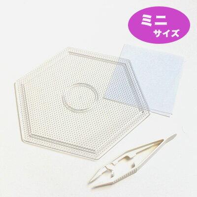 ビーズ アイロンdeビーズ 透明プレートセット(ミニサイズ用)六角形 大|ビーズ|アイロンdeビーズ|プレート|六角形|トーカイ|