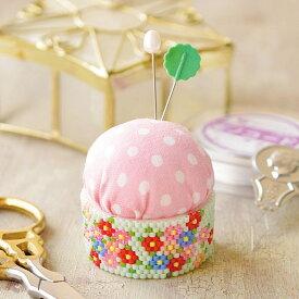 ビーズ ビーズステッチキット ピンクッションキット ブーケ BFK-501 【メール便可】|キット|ビーズキット|ステッチ|ビーズステッチ|可愛い|針山|裁縫道具|MIYUKI|ミユキ|