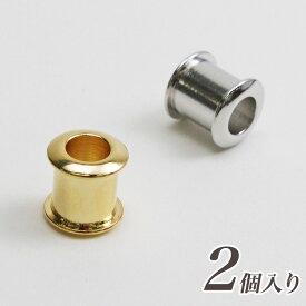 粘土土台パーツ キャップパーツ 5mm用 2個入 (ロールビーズ芯) | チャームビーズ芯 ミール皿 ベース セッティング台 金具 パーツ チャーム 台座 日本製