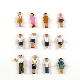 ジオコレ ザ・人間 しょうがくせい 4個入り | ジオコレ 人間 ジオラマパーツ 情景パーツ ジオラマコレクション ミニチュア 小学生 インスタ映え トミーテック