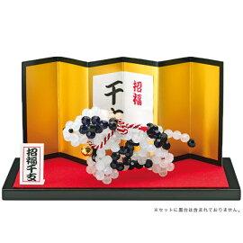 ビーズキットクリスタル宝来丑(ほうらいうし)CR-91|手芸キット手作りキットウシ牛うし干支十二支置物お正月飾るインテリア縁起物