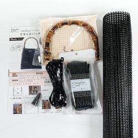 ハワイアンコードキットフラットバッグ|コードバッグテープバッグハワイアンコードハンドメイドバッグキット