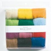 クラフトフェルト手芸フェルト羊毛(原毛)ウールキャンディ12色セットベーシックセレクション