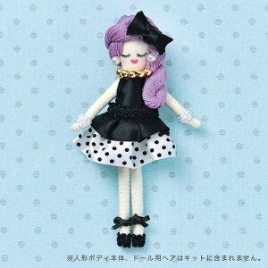 人形BODY 人形用ドレスキット ドット NB-20 ドレス材料セット   人形 BODY ドレス セット NB20 ドレス材料 ツイード バッグチャーム 人形用資材
