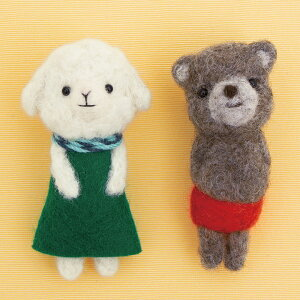 ハマナカ フェルト羊毛でつくる小さなブローチ キット ひつじのメリーと赤パンくん(チャグマ) | Fluffy Mary 羊毛フェルトキット フェルト羊毛キット