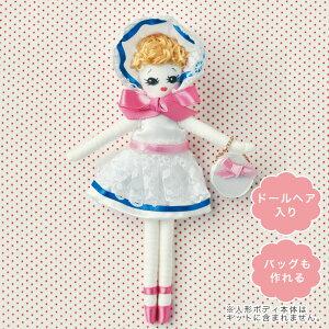 人形用ドレスキット BUNKA DOLL 白 NB-30 文化人形 ドレス材料セット | 人形 BODY ドレス セット NB30 ドレス材料 人形用 ドールクラフト ドールチャーム