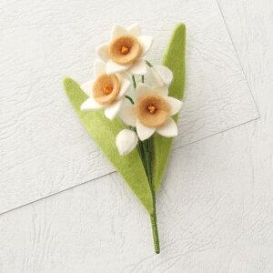 ピエニシエニ お花のコサージュ フェルトキット すいせん POB-10 | フエルト キット フェルト アクセサリー サンフエルト フラワー ブローチ お花のブローチ