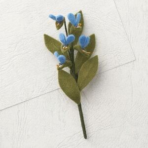 ピエニシエニ お花のコサージュ フェルトキット つゆくさ POB-11 | フエルト キット フェルト アクセサリー サンフエルト フラワー ブローチ お花のブローチ