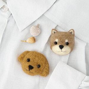 ハマナカ フェルト羊毛キット 柴犬とトイプードル ブローチ H441-558 須佐沙知子 | 手芸キット 手作りキット 羊毛フェルト フェルト羊毛 ブローチキット