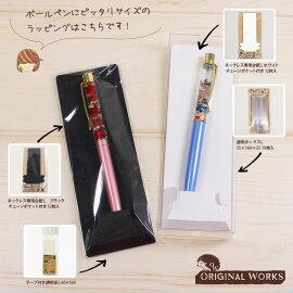 ハーバリウムペン黒・赤替え芯各1付き|ハーバリウムボールペン手作りキットドライフラワープリザーブドフラワー母の日お誕生日プレゼント贈り物