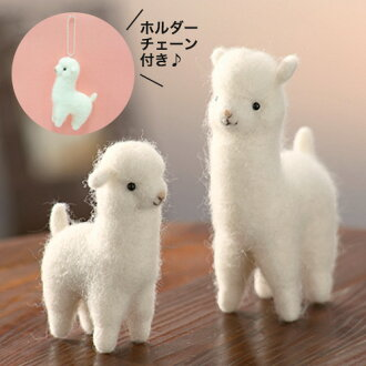 Kraft felt craft little brick wool felt kit Alpaca family