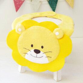 クラフト ベビーキット お気に入りベビー ライオンくんスタイキット 【メール便可】