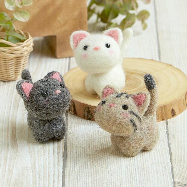 クラフト フェルト羊毛 まるとしかくからつくるマスコット 小さなお友達 ねこたち 【メール便可】