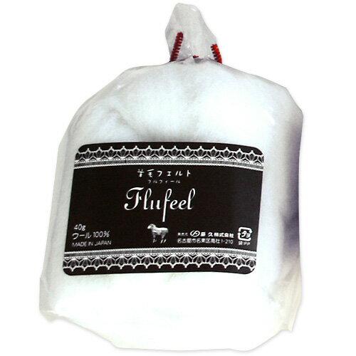 クラフト フェルト羊毛 フルフィール 77 WH (ホワイト)