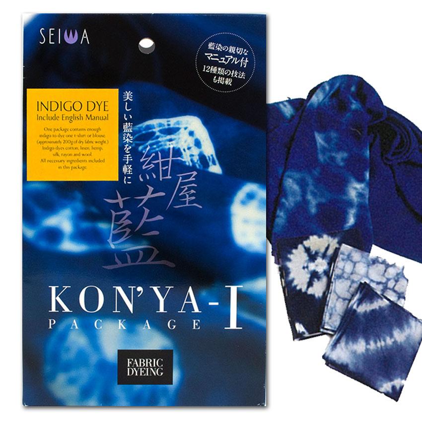 """クラフト レザークラフト 用具 紺屋藍(KONYA-I)本格藍染**紺屋""""藍"""" 【SEIWA】革用 染料 leathercraft レザークラフト用"""