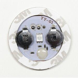 コースターライト HBM-49 | コースターライト ライト マルチカラー ハーバリウム ライト