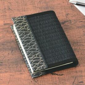 タカギ繊維 たたみシートブックカバー 黒 TS-9