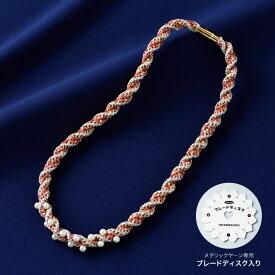 タカギ繊維 メタリックヤーンで編む きらめく組紐シリーズ ネックレス ピンク (ブレードディスク入り)