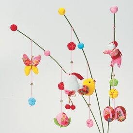 ちりめん細工キット 京ちりめん つり草飾り 子の成長を願う LH-440 | タカギ繊維 パナミ ちりめん手芸 手芸キット 和調 和風 ひな祭り 桃の節句 縁起物 インテリア 飾り物 お祝い