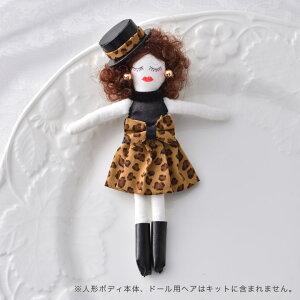 人形BODY 人形用ドレスキット レオパード NB-13 ドレス材料セット | 人形用資材 ドールクラフト ドールチャームBODY ドレスセット ヒョウ柄 生地 リボン