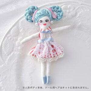人形BODY 人形用ドレスキット ファンシー NB-15 ドレス材料セット | 人形用資材 ドールクラフト ドールチャーム ドレスセット ストライプ ワンピ 生地 リボン