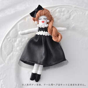 人形BODY 人形用ドレスキット ブラック NB-16 ドレス材料セット | 人形用資材 ドールクラフト ドールチャーム BODY ドレスセット 黒 ワンピ 生地 リボン