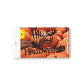 サンセイ ファブリックテキスト Halloween | カレイドフレーム 柔らか素材のメッセージパーツ ファブリック テキスト 文字 インテリア フレーム 柔らか生地