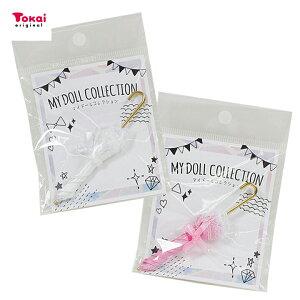 マイドールコレクション 日傘 | ミニチュア日傘 ドール パラソル 人形 材料 ドールチャーム 白 ホワイト ピンク オリジナルドール ドールクラフト ゴスロリ