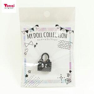 マイドールコレクション バッグ リボン ブラック | ミニチュアバッグ ドール ハンドバッグ 人形 材料 ドールチャーム オリジナルドール ドールクラフト