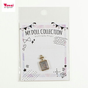マイドールコレクション 香水瓶 パーツ | ミニチュアパーツ ドール チャーム 人形 材料 ドールチャーム 金銀 オリジナルドール ドールクラフト
