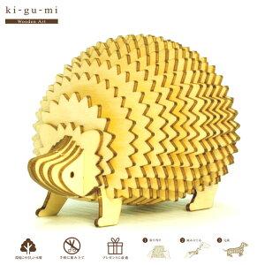 ☆P5倍☆ki-gu-mi ハリネズミ メモスタンド | 木製組立パズル ki-gu-mi kigumi キグミ きぐみ 木組 合板 型抜き済 木版 説明書付き 中国製 キット きっと 木製パズル 立体パズル 3Dパズル 初心者向き