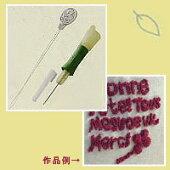 刺繍刺しゅう用具・用品フリーステッチングニードルセット