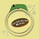 刺繍 刺しゅう用具・用品 フリーステッチング フープ 12cm