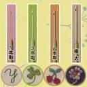 刺繍 刺しゅう用具・用品 フリーステッチング 針先 1本取り 【メール便可】