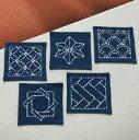刺繍 刺しゅうキット オリムパス 刺し子 古典柄 コースター5枚組(紺)223 【メール便可】