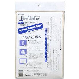 生地 ソーイング副資材・用品 フリーザーペーパー(アイロン接着) A3 【メール便可】|ミササ|アイロン接着|型紙|IPペーパー|ハンドメイド|