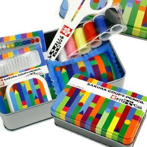 サクラクーピーペンシル ソーイングセット SCS-002| クーピー柄 裁縫セット 裁縫道具 裁縫道具セット ソーイングキット 手芸用品 おしゃれ かわいい 大人 男の子 女の子 携帯 プレゼント 誕